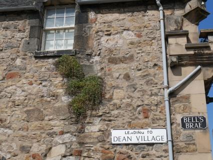 dean village 2